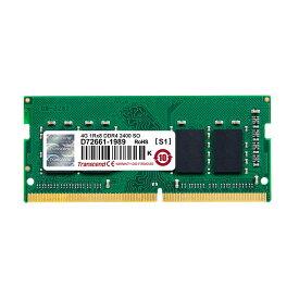 Transcend 増設メモリー 4GB ノートPC用 DDR4-2400 PC4-19200 SO-DIMM PCメモリ メモリーモジュール ノートパソコン用[JM2400HSH-4G]【ネコポス専用】【送料無料対象品】