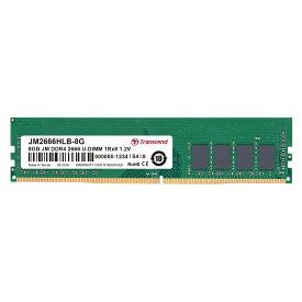 Transcend 増設メモリー 8GB デスクトップ用 DDR4-2666 PC4-21300 U-DIMM PCメモリ メモリー モジュール デスクトップパソコン用