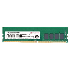 Transcend 増設メモリー 8GB デスクトップ用 DDR4-2666 PC4-21300 U-DIMM PCメモリ メモリー モジュール デスクトップパソコン用[JM2666HLB-8G]【ネコポス専用】【送料無料】