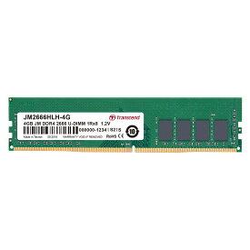 Transcend 増設メモリー 4GB デスクトップ用 DDR4-2666 PC4-21300 U-DIMM PCメモリ メモリー モジュール デスクトップパソコン用[JM2666HLH-4G]【ネコポス専用】【送料無料対象品】
