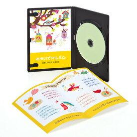 DVDトールケースインデックスカード(インクジェット)