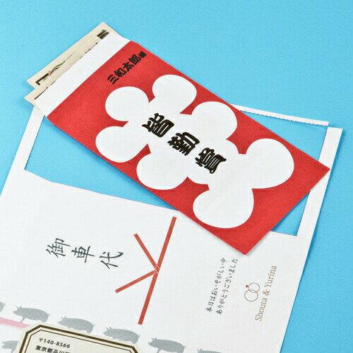 封筒手作り用紙(インクジェット・大入袋サイズ)[JP-FT2]【ネコポス対応】【楽天BOX受取対象商品】