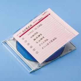 【激安】CDプラケース用 インデックスカード 20枚 ピンク マット紙 罫線入り