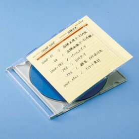 【激安】CDプラケース用 インデックスカード 20枚 イエロー マット紙 罫線入り