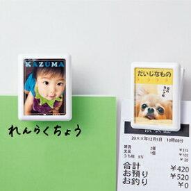 手作りマグネット クリップ型 2個分 手作りキット [JP-MAGP7]【サンワサプライ】【ネコポス対応】【楽天BOX受取対象商品】