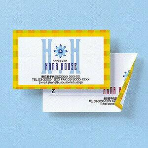 名刺用紙 100枚分 白地 再生紙 ファイン用紙 厚手 インクジェット [JP-MC10EW]【サンワサプライ】【ネコポス対応】【楽天BOX受取対象商品】