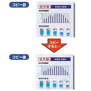 コピー偽造防止用紙 インクジェット コピーの文字が浮き出る A4 500枚 [JP-MTCBA4-500]【サンワサプライ】【送料無料】