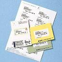 ラベルシール 120枚 ファイン用紙 インクジェット [JP-TA10A]【サンワサプライ】【ネコポス対応】【楽天BOX受取対象…