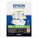 エプソン純正用紙 両面上質紙 再生紙 A3 250枚 [KA3250NPDR]【EPSON】