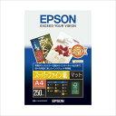 エプソン純正用紙 スーパーファイン紙 A4 250枚 [KA4250SFR]【EPSON】