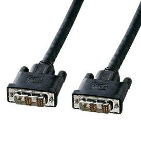 モニターケーブル パソコン用 15m 長距離伝送用DVIケーブル シングルリンク DVI24pinオス(DVI−D)−DVI24pinオス(DVI−D) ディスプレイケーブル