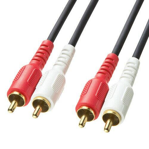 オーディオケーブル(5m・RCAプラグ×2-RCAプラグ×2)[KM-A4-50K2]