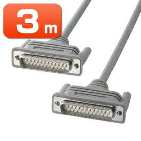 RS−232Cケーブル 3m クロスケーブル 同期通信方式対応