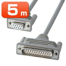 RS−232Cケーブル 5m クロスケーブル PC−9821対応