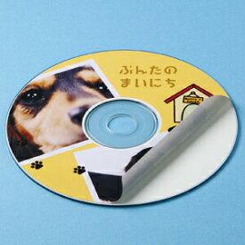 CDラベル DVDラベル 20枚 内径41mm マット紙