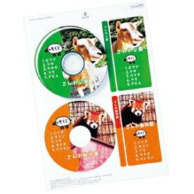 CDラベル DVDラベル 2面付×100枚 内径41mm マット紙