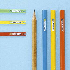 お名前シール 極細 400枚分 算数セット 数え棒・鉛筆に 入園・入学準備に ネームシール ネームタグ 名前 シール ネームシール なまえ 入学 deal