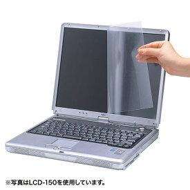 液晶保護フィルム ノートPC 反射防止フィルム 12.1型用