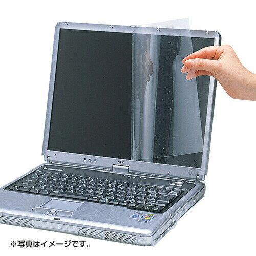 ブルーライトカットフィルム(14.0型ワイド対応・液晶保護)[LCD-140WBC]【送料無料】