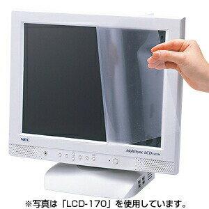 液晶保護フィルム ノートPC 反射防止フィルム 21.5型ワイド用 [LCD-215W]【サンワサプライ】