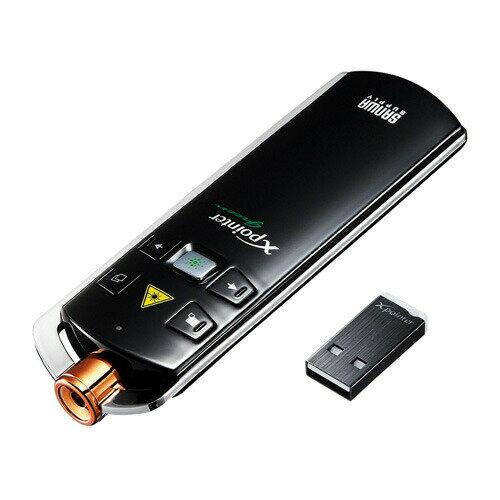 グリーンレーザーポインター 緑色光 2.4GHzワイヤレス USBレシーバー 長距離200m パワーポイント・キーノート対応 単4電池2本(電池式) プレゼンに最適 [LP-RFG107BK]【サンワサプライ】 【送料無料】