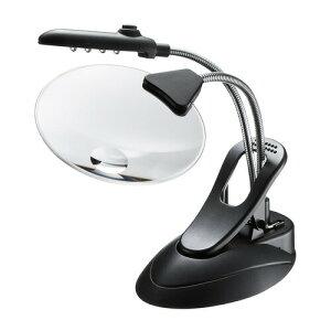 スタンドルーペ 拡大鏡・レンズ経10cm・LEDライト付き プレゼント