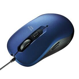 有線ブルーLEDマウス(5ボタン・ブルー)