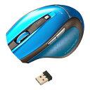 ブルーLEDマウス ワイヤレスマウス 2.4GHz 5ボタン BlueLEDセンサー搭載 着脱式の超小型レシーバー ブルー [MA-NANOH…