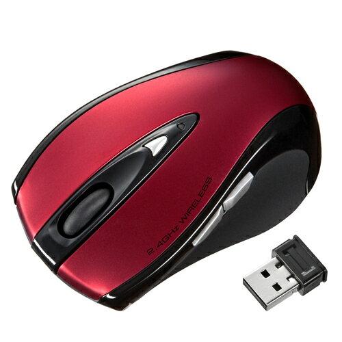 【店内全品ポイント5倍〜10/26(金)1:59まで】2.4GHz ワイヤレスマウス レーザーマウス 着脱式の極小レシーバー 中型 レッド 5ボタン 無線 [MA-NANOLS12R]【サンワサプライ】