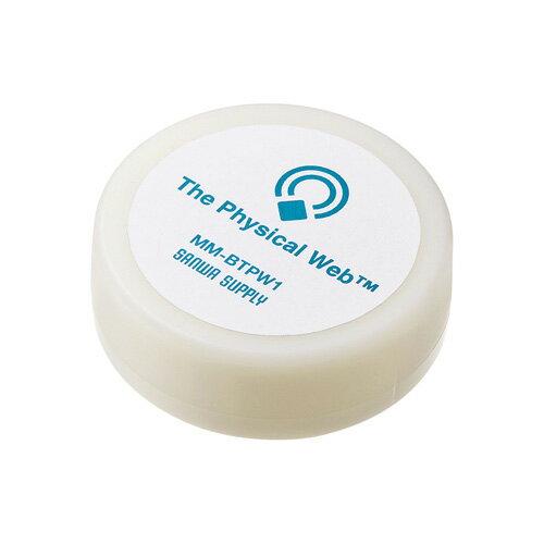 Physical Web Beacon[MM-BTPW1]【送料無料】