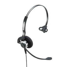 USBヘッドセット(片耳タイプ・コールセンター向け)