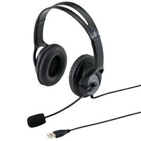 USBヘッドセット 両耳タイプ ブラック パソコン対応 ヘッドセット ヘッドフォン