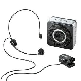 ワイヤレスポータブル拡声器(18W)