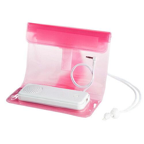 防水ケース付きスピーカー 5インチ用 ピンク 防水スピーカー スマートフォン(スマホ)対応 防水カバー スマホケース スマホカバー 海・プール・お風呂に[MM-SPWP1P]【サンワサプライ】