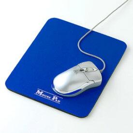 【激安】マウスパッド