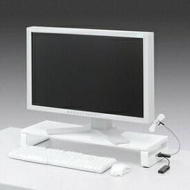 モニター台 机上台 液晶モニタースタンド USBハブ付き 幅60cm 奥行20cm ホワイト 机上ラック 液晶モニター台