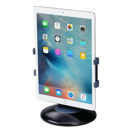 iPad・タブレットスタンド(7〜13インチタブレッ対応ト・9.7/12.9インチiPad Pro、iPad Air、iPad、iPad mini対応・高さ可変機能付き)