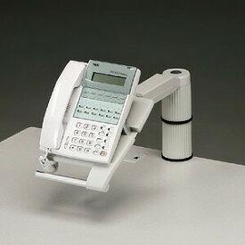 電話台 テレフォンスタンド 回転機能付 [MR-TEL1]【サンワサプライ】【送料無料】