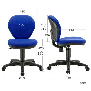 オフィスチェアパソコンチェアデスクチェア疲れにくいOAチェアオフィスチェアーブラックブルーグレー