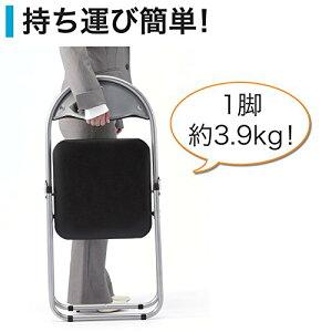 折りたたみパイプ椅子4脚セットパイプイスオフィスチェア会議イス会議椅子