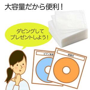 CDケースDVDケース不織布ケース2穴付両面収納×100枚セットホワイトインデックスカード付収納ケースメディアケース