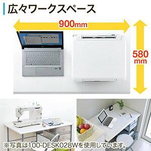 パソコンデスク+チェアのセット折りたたみデスク幅90cmPCデスク