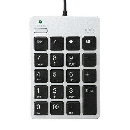 テンキー TABキー付 シルバー アイソレーションタイプ 薄型メンブレンキー USBテンキー [NT-18USV]【サンワサプライ】