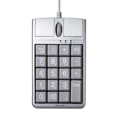 テンキーマウス テンキーとマウスの1台2役 シルバー パンタグラフキー USBテンキー [NT-MA1]【サンワサプライ】【送料無料】