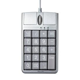テンキーマウス テンキーとマウスの1台2役 シルバー パンタグラフキー USBテンキー