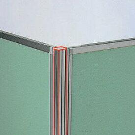 パーテーションDパネル用L型ジョイントポール 高さ150cm用 パーティション (受注生産)