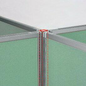 パーテーションDパネル用X型ジョイントポール 高さ150cm用 パーティション (受注生産)