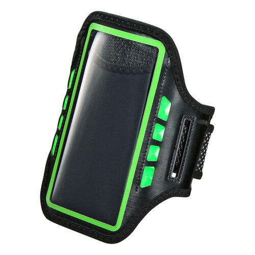 【激安アウトレット】【訳あり】LEDライト付きアームバンド(5.5インチ)[PDA-ARM5G]