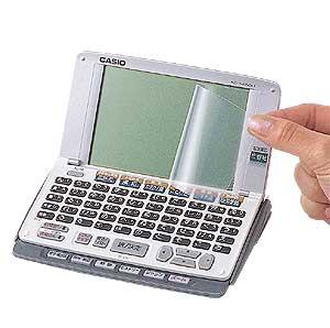【激安アウトレット】【訳あり】電子辞書液晶保護フィルム フリーカットタイプ [PDA-EDF1]【サンワサプライ】【ネコポス対応】【楽天BOX受取対象商品】