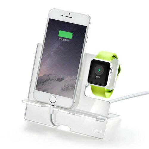 AppleWatch・iPhone用充電スタンド ホワイト 充電クレードル iPhone8/8 Plus対応 [PDA-STN12W] 【サンワサプライ】